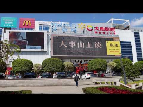 York English: Changle City, Fuzhou, China