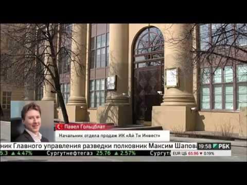 """Павел  Гольцблат в прямом эфире РБК """"Прайм-Тайм"""""""