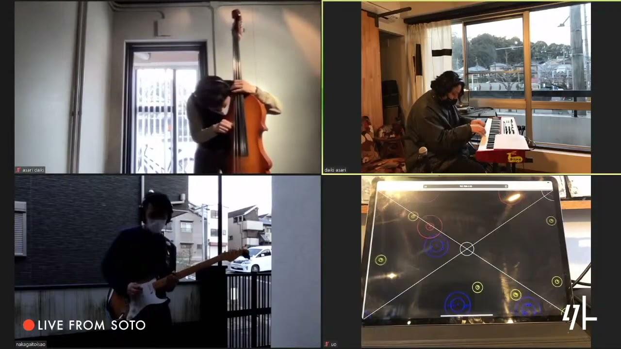 Sjq Tenor Saxophone Case Review