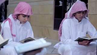 كليب مع القرآن | الوسمي HD