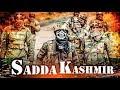 Sada Kashmir Guru Latest Hindi Rap Song 2018 mp3