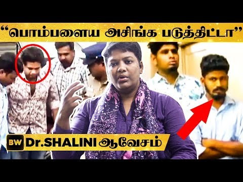 Pollachi Issue: இது அந்த பெண்களின் கவனக் குறைவா? - Dr. Shalini ஆவேசம் | MICRO