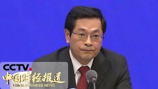 [中国财经报道] 应急管理部:今年前8月全国生产安全重特大事故9起 事故起数连续16年下降 | CCTV财经