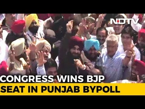 Navjot Singh Sidhu On Congress's Victory In BJP Stronghold