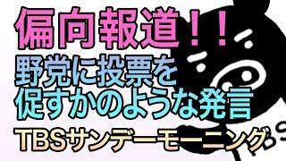 産経ニュースの記事から http://www.sankei.com/politics/news/171015/p...