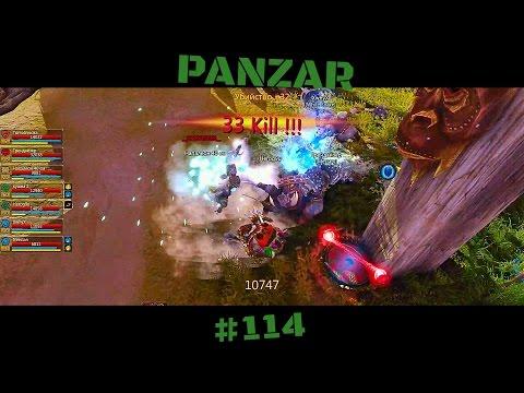видео: panzar - раки 4 к и серия 33 убийства (берсерк) #114