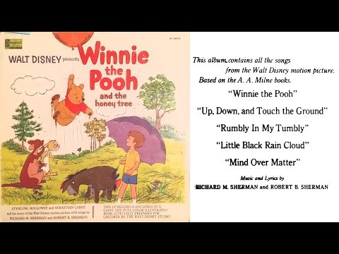 Winnie the Pooh and the Honey Tree (1965) Disneyland Record