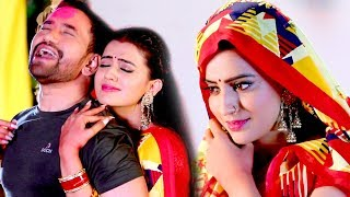 Nirahua के प्यार में Akshara Singh हो गई दीवानी - अक्षरा सिंह का प्यार भरा वीडियो 2019