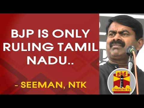 """BJP is only ruling Tamil Nadu"" - Seeman, NTK 