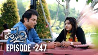 Thoodu | Episode 247 - (2020-01-28) | ITN Thumbnail