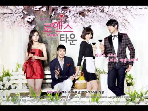 watch expect dating eng sub
