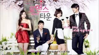 [KBS] 로맨스 타운 Romance Town OST#1 너뿐이야 IT'S ONLY YOU - 테이 Tei