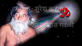 Download shree sant janardhan swami MP3 song and Music Video