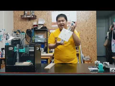CNC EASY MILL DEMO MAKE