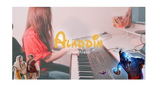 Aladdin (알라딘) OST Speechless - Naomi Scott | Piano Cover