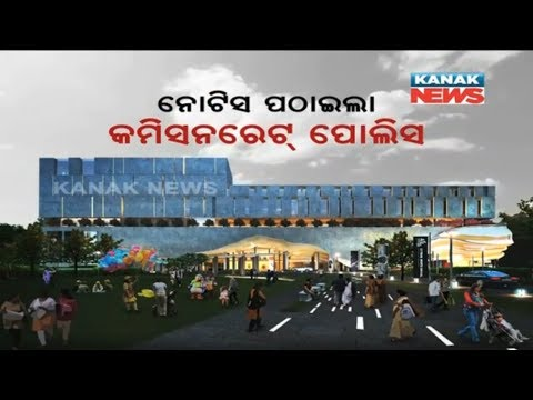 Commissionerate Police Issues Notice To Odisha's Biggest Mall