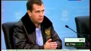 За какие высказывания Медведев уволил Кудрина Вести Россия 24 2011 09 27 16 01 02