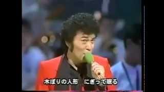 平尾昌晃 - 星は何んでも知っている