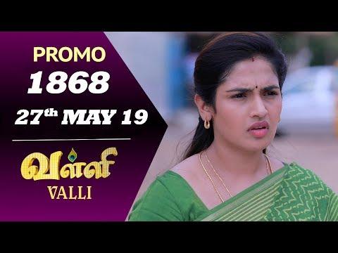 VALLI Promo   Episode 1868   Vidhya   RajKumar   Ajai Kapoor   Saregama TVShows Tamil