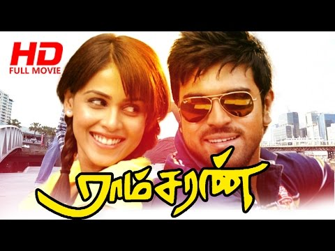 Tamil New Movie  | Ramcharan [ Full HD ] |  Full Length Movie