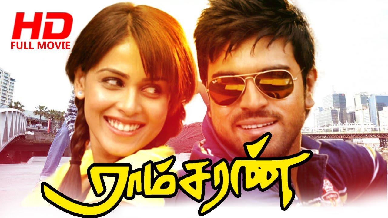 Download Tamil New Movie    Ramcharan [ Full HD ]    Full Length Movie