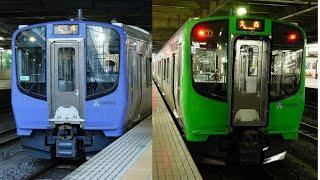 仙台駅 阿武隈急行 丸森行き 発車 AB900系 発車メロディー「ff(フォルティシモ)」