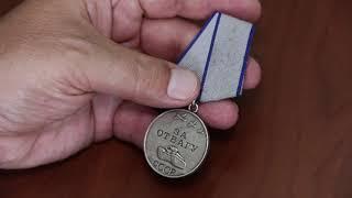 """Медаль """"За отвагу"""" героя Великой Отечественной Войны"""