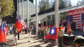 慶祝中華民國建國105年國慶雙十節升旗典禮 20161008 FOFC 5