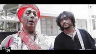 bangla rock july august 2014