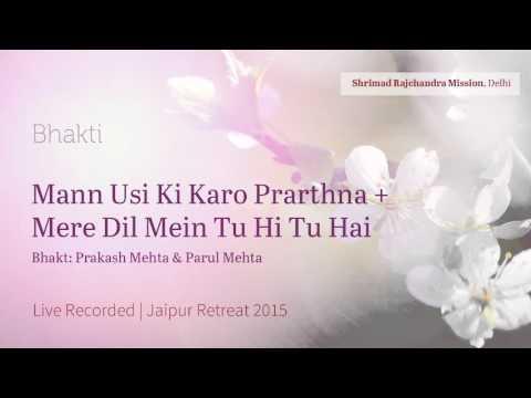 Mnn Usi Ki + Mere Dil Me [Bhakti]