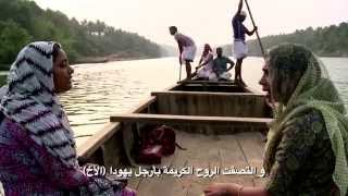Sama – Muslim Mystic Music of India (Arabic)