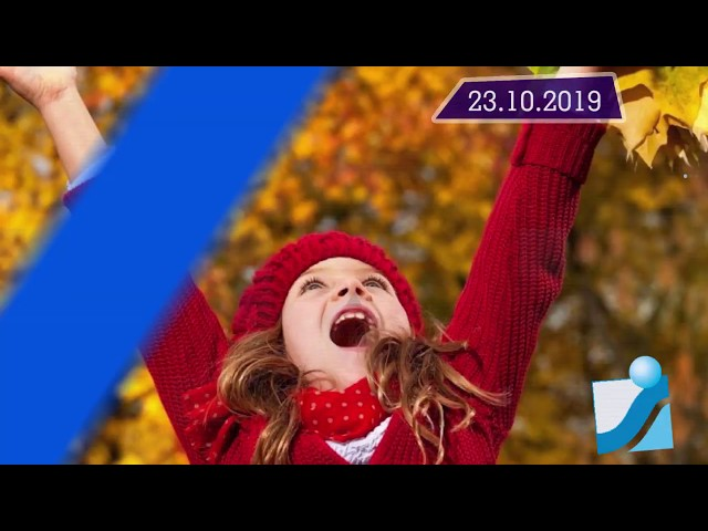 Новостная лента Телеканала Интекс 23.10.19.