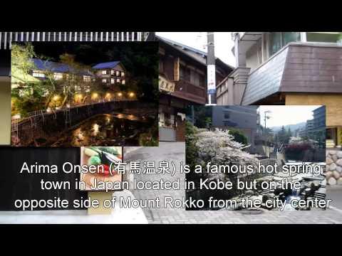 Japan Travel Arima Onsen hot spring. Arima, Hyogo, Japan