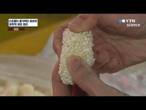 유기농쌀과자 추천