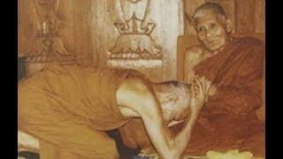 Kata Bucha Prayer Luang Phu Waen Sujjino