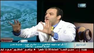 الدكتور | زراعة الاسنان باستخدام الأشعة المقطعية مع د. شادى على حسين