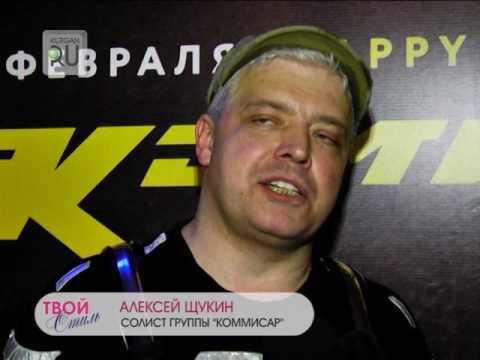 Комиссар слушать онлайн на Яндекс.Музыке