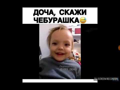 video-zhopa-i-remen