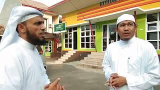 تقرير ونبذة يسيرة عن معهد رياض الصالحين الإسلامي بمدينة بانديجلانج، منطقة بنتن اندونيسيا