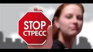 ДОБРОЕ УТРЕЧКО И ДИЕТА АНТИСТРЕСС 18.04.2017