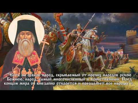 Плоская Земля. Гог и Магог, с иудохристианской точки зрения.