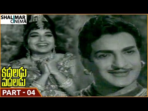 Kadaladu Vadaladu Movie || Part 04/15 || NTR, Jayalalitha || Shalimarcinema