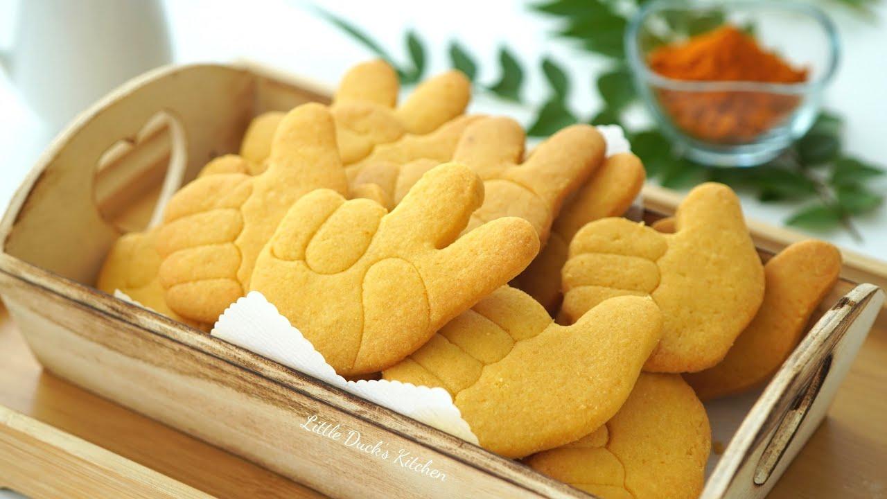 Curry Cheese Cookies ❤ 咖哩芝士饼 | Cny Baking | 新年饼  #littleduckkitchen