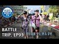Battle Trip | 배틀트립 – Ep.93 Songkran Water Festival VS Thingyan Festival [ENG/THA/2018.06.10]