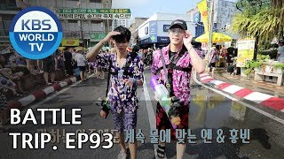 Download Battle Trip | 배틀트립 – Ep.93 Songkran Water Festival VS Thingyan Festival [ENG/THA/2018.06.10]