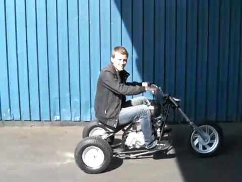 Mini Trike Youtube
