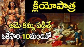 ఆశృంగార రాణి రమ్మంటే వెళ్ళాల్సిందే ఒకేసారి 10 తో అయిన సరే ||Last Queen of Egypt||Suman Tv