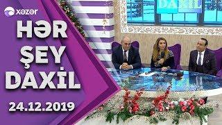 Hər Şey Daxil - Elnarə Abdullayeva, Zakir Əliyev, Cabir Abdullayev 24.12.2019