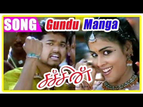 Sachein - Gundu Manga Thoppukulle Song