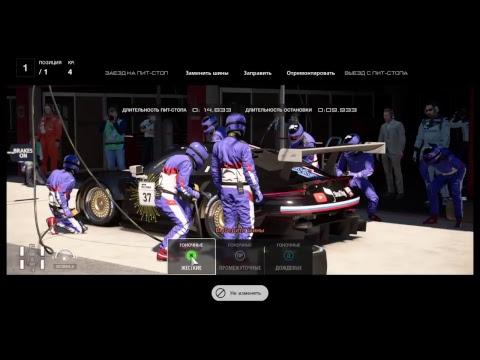 GT SPORT Barcelona/R8 LMS'15 День 1